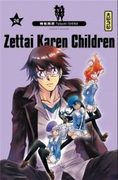 Zettai Karen Children -26- Tome 26