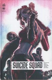 Suicide Squad Rebirth -1- La Chambre noire