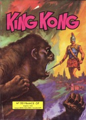 King Kong (Occident)