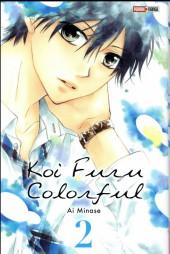 Koi Furu Colorful -2- Tome 2