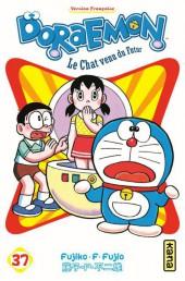 Doraemon, le Chat venu du futur -37- Tome 37