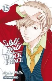 Wolf Girl & Black Prince -15- Tome 15
