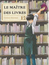Le maître des livres -12- Tome 12