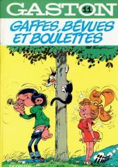Gaston -11a1974- Gaffes, bévues et boulettes