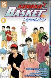 Kuroko's Basket - Replace Plus -2- Tome 2