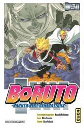 Boruto - Naruto Next Generations -2- Tome 2
