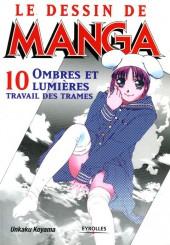 (DOC) Le Dessin de Manga -10- Ombres et lumières, travail des trames
