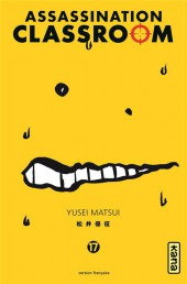 Assassination classroom -17- Tome 17