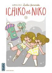 Ichiko & Niko -9- Tome 9