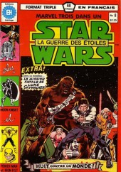 Star Wars (Éditions Héritage) -8- Tome 8