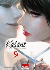 Kasane - La Voleuse de visage -9- Tome 9