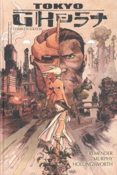 Tokyo Ghost (2015) -INT- Tokyo Ghost - Complete Edition