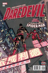 Daredevil Vol. 5 (Marvel - 2016) -9- Blind Man's Bluff - Part 2