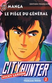 City Hunter - Nicky Larson -2- Le Piège du général