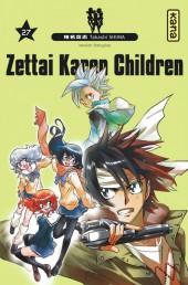 Zettai Karen Children -27- Tome 27