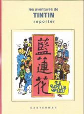 Tintin (Fac-similé N&B) -5b17- Le lotus bleu