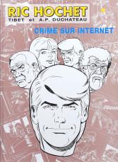 Ric Hochet -60TL- Crime sur internet
