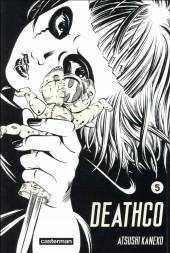 Deathco -5- Tome 5