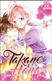 Takane & Hana -7- Tome 7