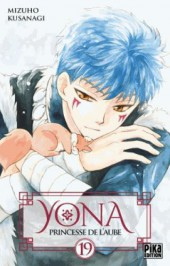 Yona, princesse de l'aube -19- Tome 19