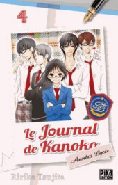Le journal de Kanoko -4- Tome 4