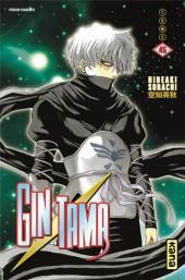 Gintama -45- Tome 45