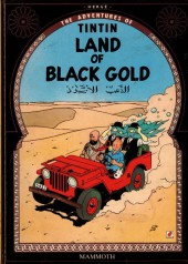 Tintin (The Adventures of) -15b90- Land of Black Gold