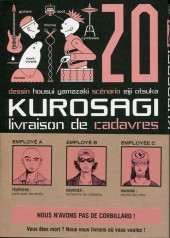Kurosagi, livraison de cadavres -20- Volume 20