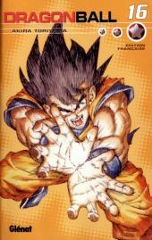 Dragon Ball (Intégrale) -16- Cell