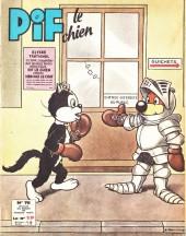 Pif le chien (3e série - Vaillant) -76- 3e série T.76