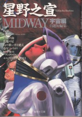 Couverture de Midway -2- Space