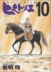 Historié -10- Tome 10
