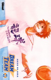 Dream Team (Hinata) -4142- Tome 41-42