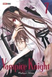 Vampire Knight -INT07- Volume 7