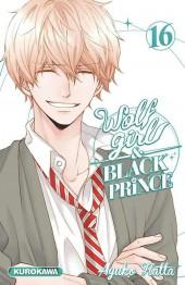 Wolf Girl & Black Prince -16- Tome 16