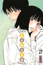 Sawako -27- Tome 27