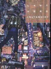 Last Hero Inuyashiki -8- Vol. 8