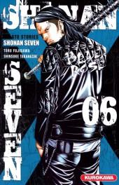 GTO Stories - Shonan Seven -6- Tome 6