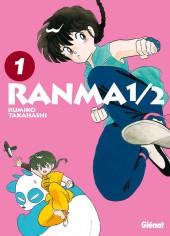 Ranma 1/2 (édition originale) -1- Volume 1