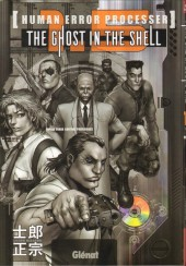 Ghost in the Shell -INT3- The Ghost in the Shell 1.5 : Human Error Processer