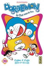 Doraemon, le Chat venu du futur -39- Tome 39