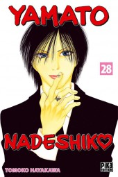 Yamato Nadeshiko -28- Tome 28