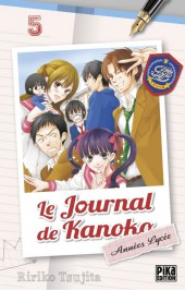 Le journal de Kanoko -5- Tome 5