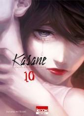 Kasane - La Voleuse de visage -10- Tome 10