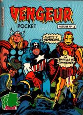 Vengeur (3e série - Arédit - Marvel puis DC)