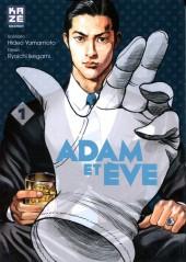 Adam et Ève -1- Volume 1