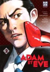Adam et Ève -2- Volume 2