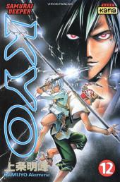 Samurai Deeper Kyo -12- Tome 12