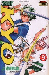 Samurai Deeper Kyo -9- Tome 9