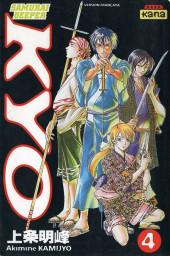 Samurai Deeper Kyo -4- Tome 4